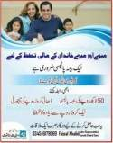 Aal life insurance